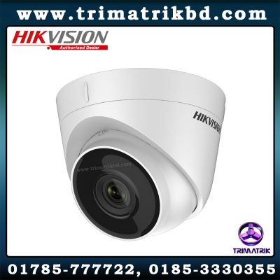 Hikvision DS-2CD1323G0E-I 1080P Full HD Dome IP Camera