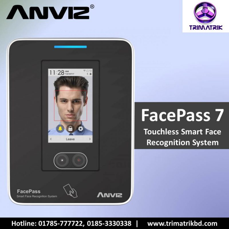 Anviz Face Pass 7 Bangladesh, Trimatrik